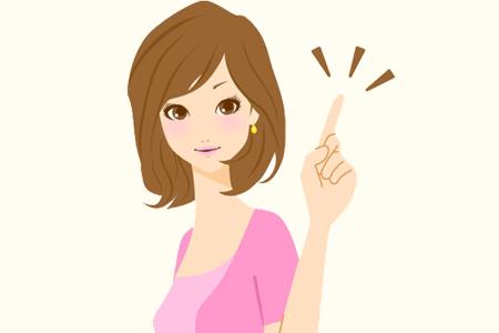 誠療庵 不妊治療について 産後の体調ケア